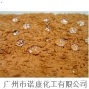 防护剂|有机硅防水剂|防水剂|防水剂价格|含氢硅油防水剂|防水剂生产厂家|硅烷防水剂|硅烷防护剂