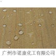 防水剂|防护剂|有机硅防水剂|防水剂价格|含氢硅油防水剂|防水剂生产厂家|硅烷防水剂|硅烷防护剂