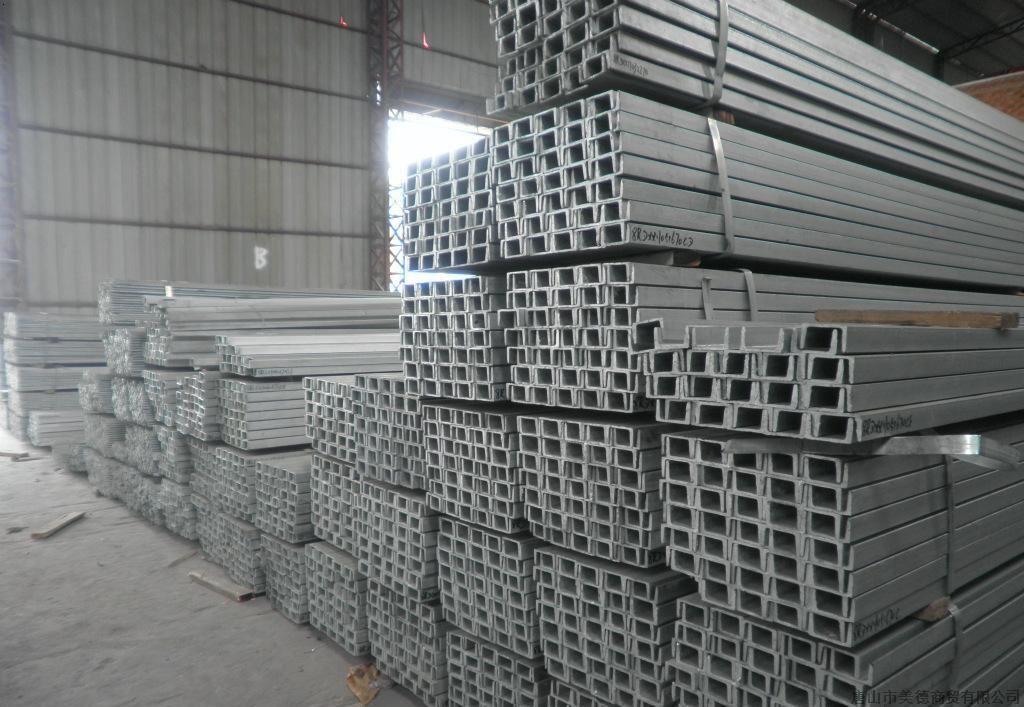 唐山市美德槽钢|槽钢价格|唐山槽钢
