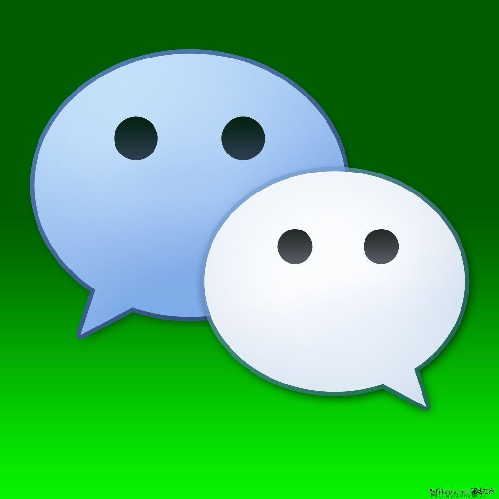 微信公众平台推出生活频道本地资讯便民广场_微信公众平台是否被过度神化中国广告门户网