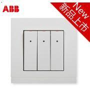 【ABB开关】由悦系列/白色/三开单控带LED灯-AG17953-WW