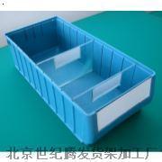 分隔式零件盒,分隔零件盒,北京零件盒批发,塑料零件盒|物料盒