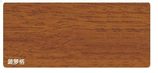 硬木材非洲木材木板材菠萝格硬木进口木材天
