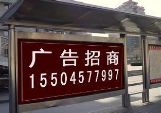 黑龙江省哈尔滨市公交