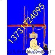 三柱全自动吊运机 便携式高效调速小吊机 直滑式恒通牌小型吊运机