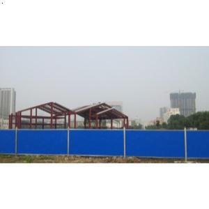 产品首页 建筑,建材 钢结构 施工围挡