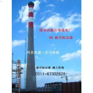 南京航空标志漆 黑龙江烟囱高空写字  航空标志涂料