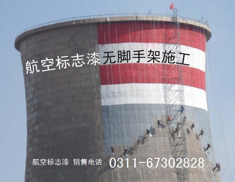 河南冷却塔专用耐酸防水涂料