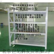 仓储货架|中型仓储货架|2000*600*2000*4层