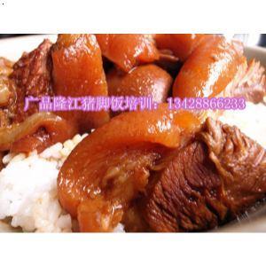 隆江猪脚饭做法及配方广州广品包教会