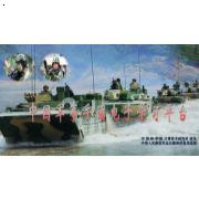中国电子手语《幸福快车》军事手语电子平台