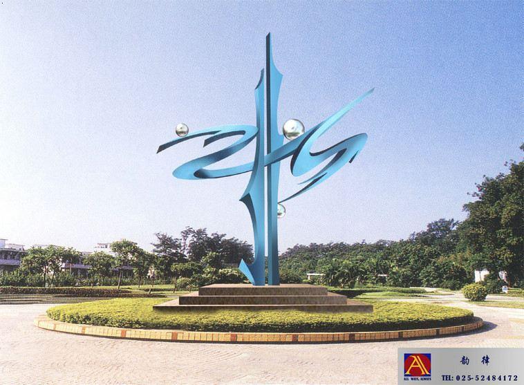 奥维斯雕塑_南京不锈钢雕塑定制_南京不锈钢雕塑价格是什么