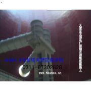 哈尔滨电厂冷却塔防腐涂料 AL901-X 冷却塔内壁专用防腐防水涂料