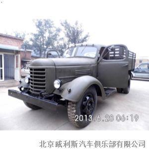 解放牌汽车结构坚固,使用寿命长,跑遍了中国960万平方公里的国土,甚至