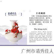 香薰精油家居香氛之中国红特色香氛