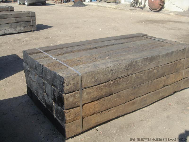 唐山振凤枕木有限公司|唐山旧枕木|旧枕木厂家--振凤枕木