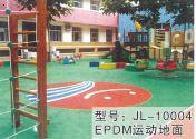 塑胶运动场地JL-10004