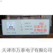 【生产线体特供】直流稳压电源