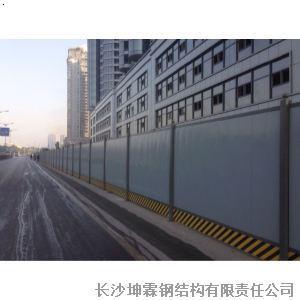 产品首页 建筑,建材 钢结构 市政类围挡