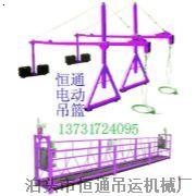 电动吊篮小窗口楼房吊运机恒通牌快速小吊机
