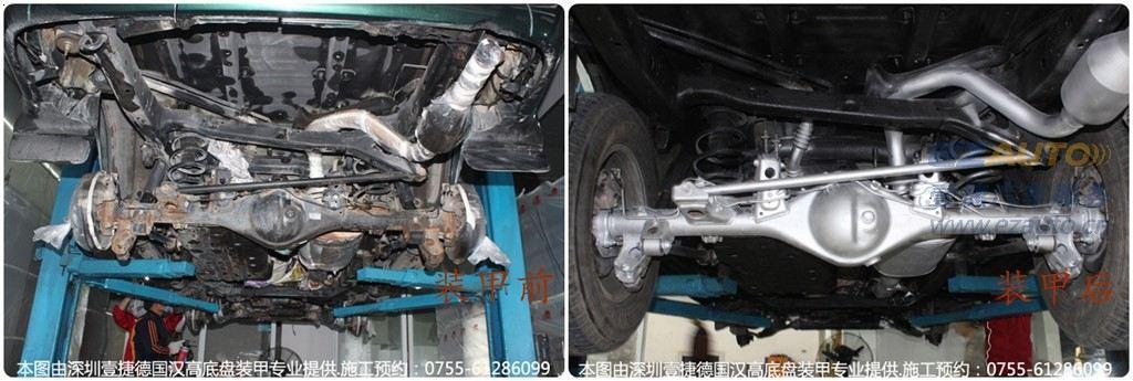 深圳丰田霸道汽车底盘装甲去哪里施工比较专