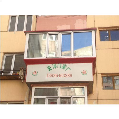 天洋门窗厂|哈尔滨塑钢窗价格|哈尔滨塑钢窗质量