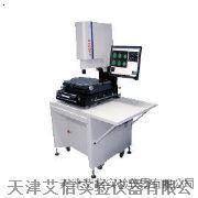 天津哪家有影像测量仪,艾信仪器厂家销售影像测量仪。