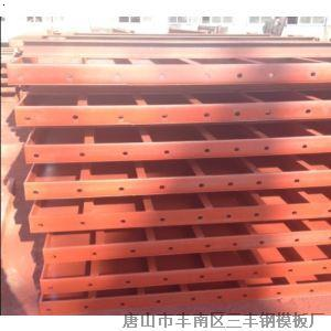 定型小钢模或小钢模板,主要包括平面模板,阴角模板,阳角模板,连接角模