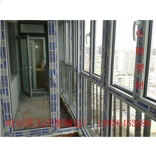 天洋门窗厂|黑龙江塑钢窗价格|黑龙江塑钢窗加工