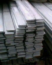 铁立方型材1363325228