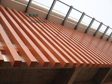 木纹铝方通、弧形木纹