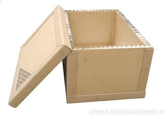 大纸箱子手工制作图片