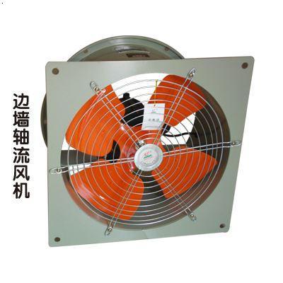 济南轴流风机
