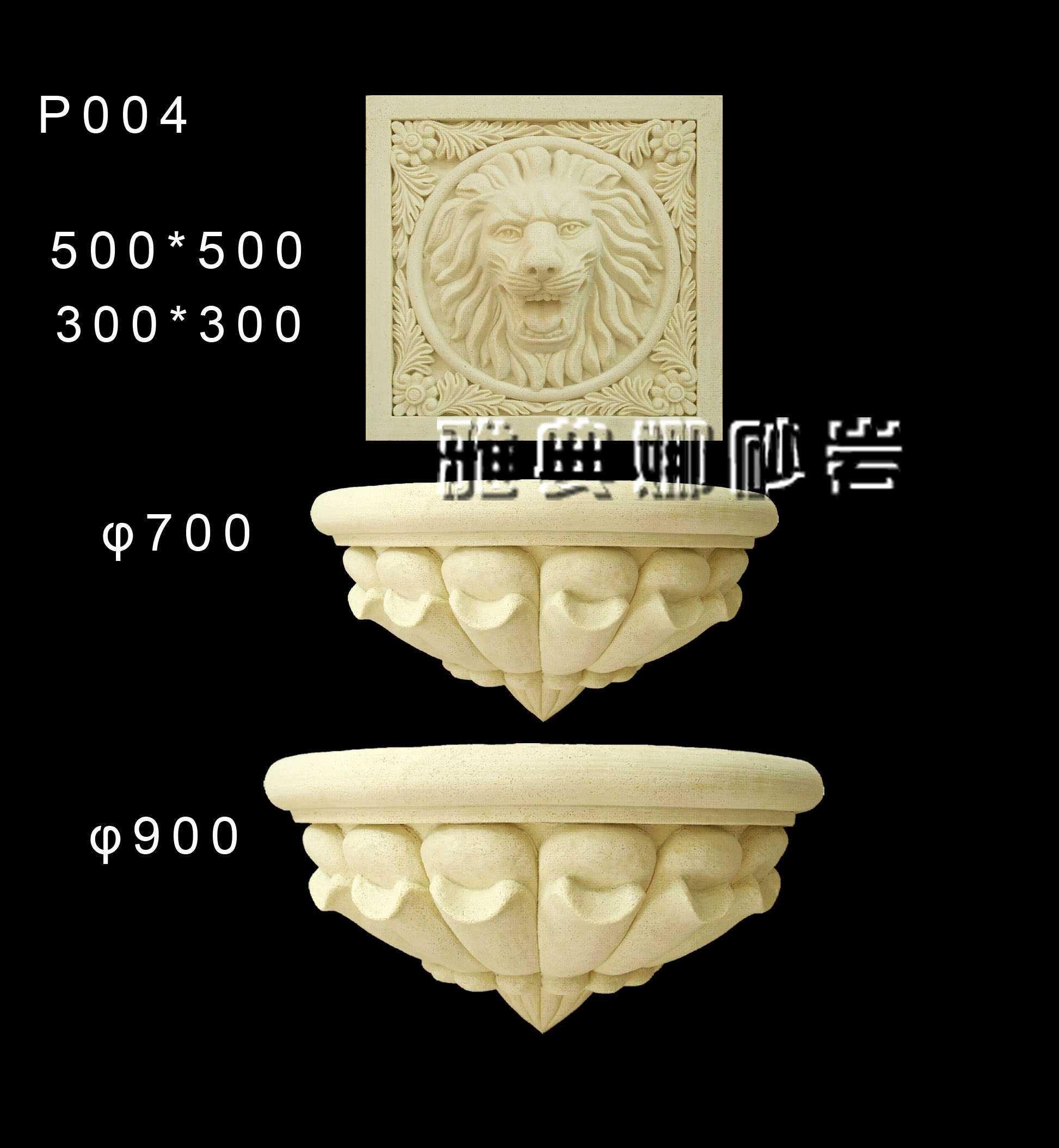 喷泉铺装广场_广场景观社会实景图广场广场铺装喷泉水景桌
