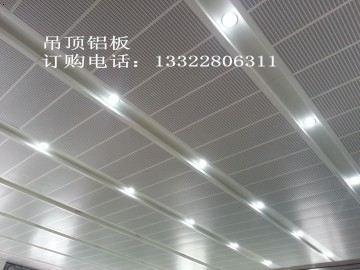 U型铝方通|铝单板结构