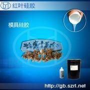 流动性好模具硅胶 比较稀的液体硅胶 易灌注的液体硅胶
