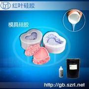 硅胶价格 硅胶多少钱 硅胶怎么卖 液体硅胶的价格