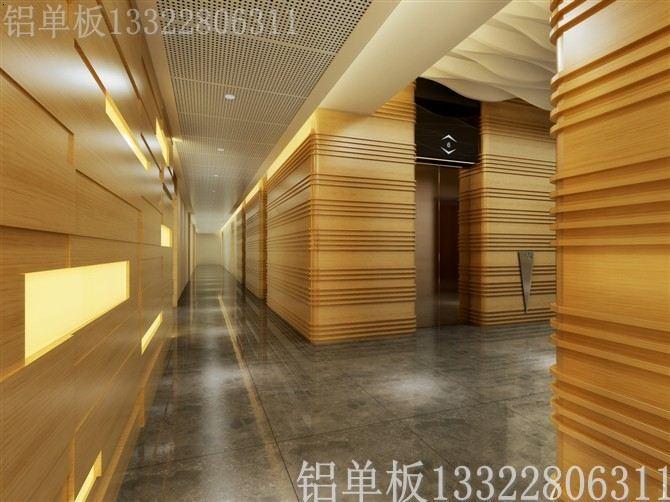 木纹铝方通单板、弧形