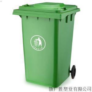 【360l大垃圾桶批发厂家直销四色分类垃圾桶标识的】
