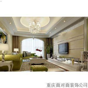 重庆装修设计公司-重庆一号家居网-凤凰湾欧式风
