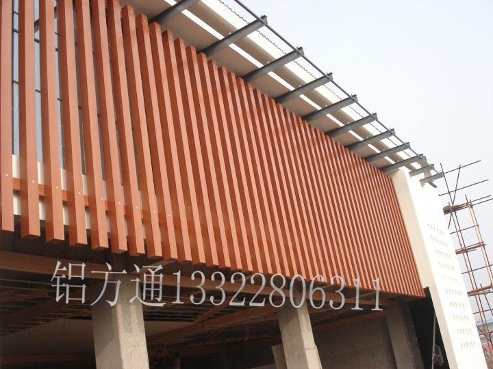 外墙铝方通、弧形铝方