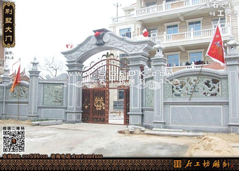 石雕围墙大门/欧式石头大门/别墅石材大门