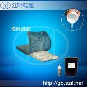 文化石专用加成型模具硅胶、文化砖模具胶、人造石覆膜硅胶
