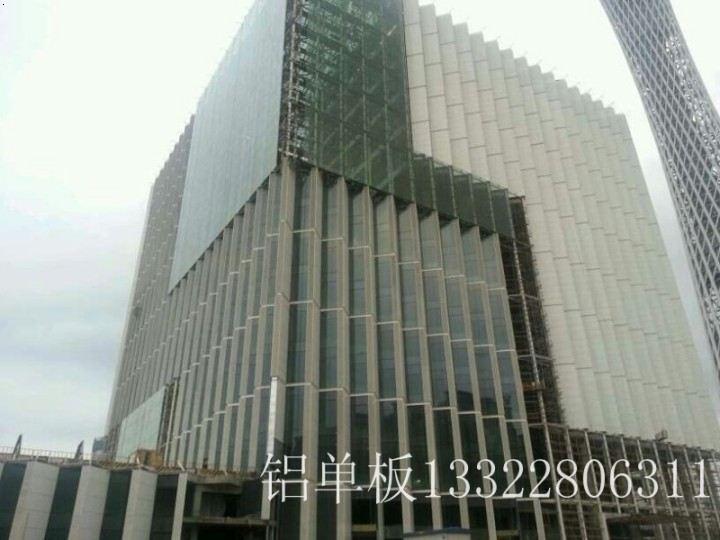 铝单板幕墙、铝合金幕