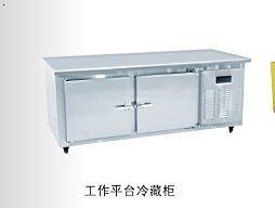 工作台冷藏柜,商用厨