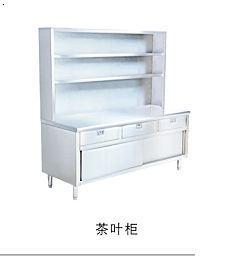 茶叶柜、商用厨具,商