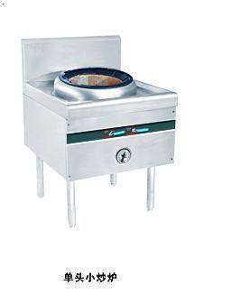 单头小炒炉、商用厨具