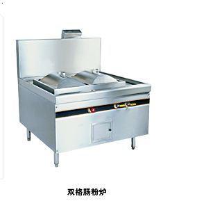 双格肠粉炉、商用厨具