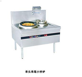 单头单尾小炒炉、中式