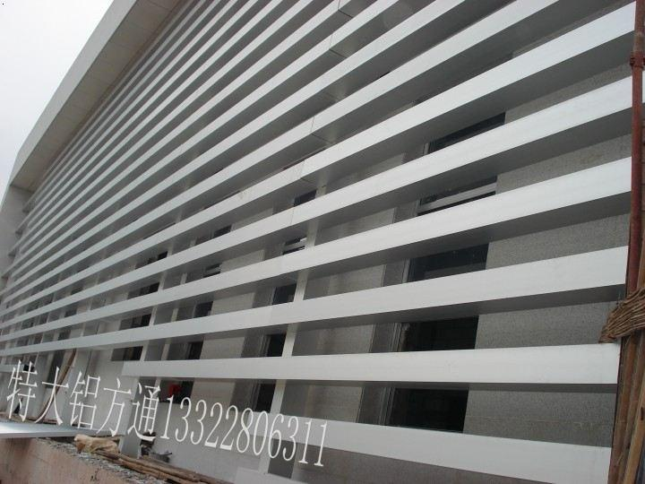 广州市澳林莱公司铝方